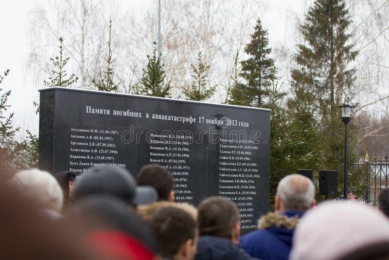 Kazan, Rosja, 17 2016 Listopad, zabytek dla krewnych ofiary rozbijał w katastrofie samolotu w zawody międzynarodowi zdjęcie royalty free