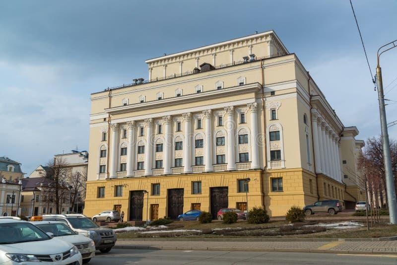 Kazan Rosja, Mar, - 27 2017 Opera i Baletniczy teatr wymieniający po Musa Jalil, widok od Dzerzhinsky ulicy fotografia royalty free