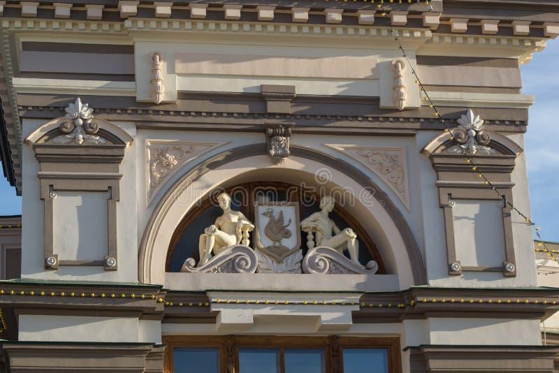 Kazan Rosja, Wrzesień, - 2, 2017: Fasada muzeum narodowe republika Tatarstan emblemat miasto - smok Zilant - obraz stock