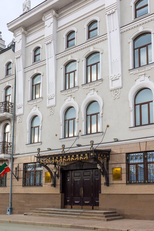 Kazan, Russia - Mar 27.2017. Department of Internal Affairs of Republic of Tatarstan. Kazan, Russia - Mar 27.2017. The Department of Internal Affairs of the royalty free stock photography