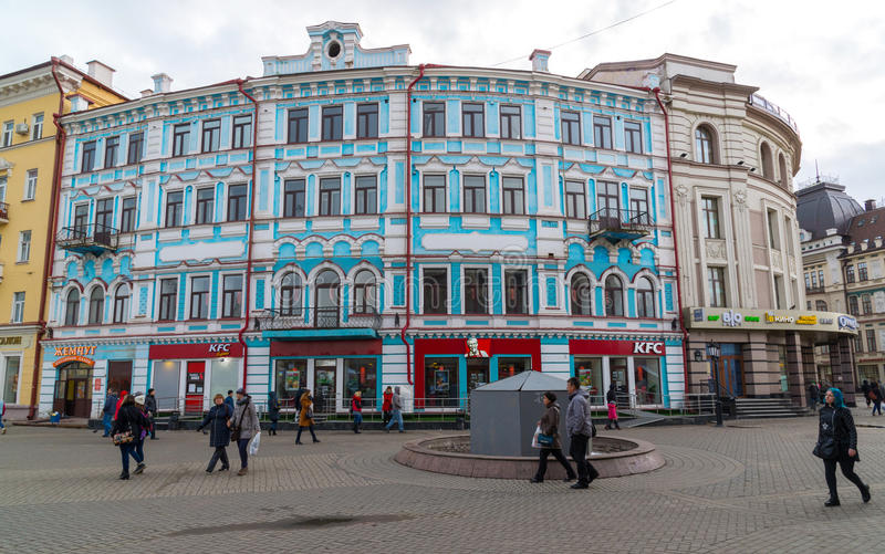 Kazan, Russia - Mar 26.2017. The former building of hotel Commercial Rooms was built in 1906-1907. Bauman Street. Kazan, Russia - Mar 26.2017. The former stock photos