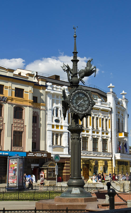 Kazan, Russia. MAY 31: decorative clock on Baumana street on May 31, 2013 in . Baumana street is touristic walking centre of the city with many original stock photos