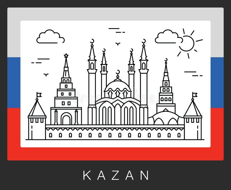 Kazan, Russia Una vista delle attrazioni della città illustrazione vettoriale