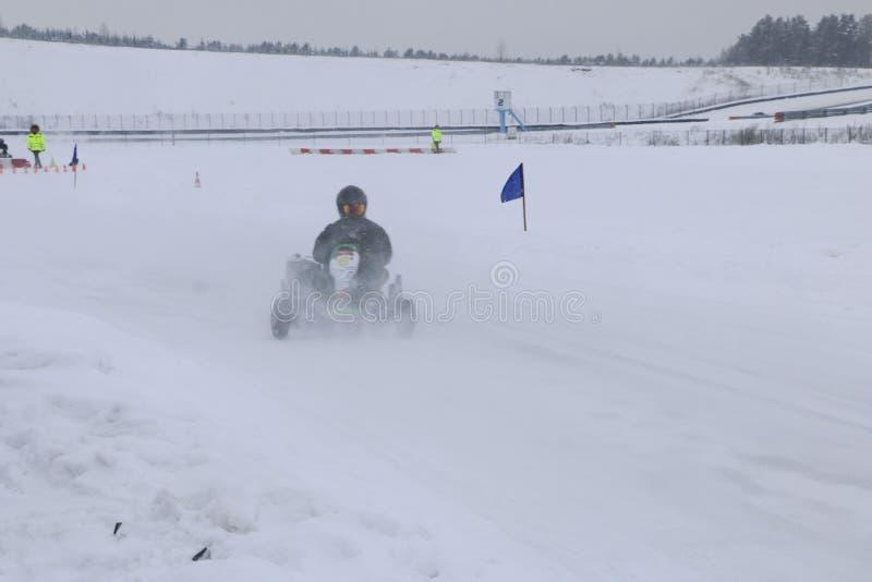 KAZAN, RUSSIE - 23 DÉCEMBRE 2017 : Ouverture de la saison d'hiver image libre de droits