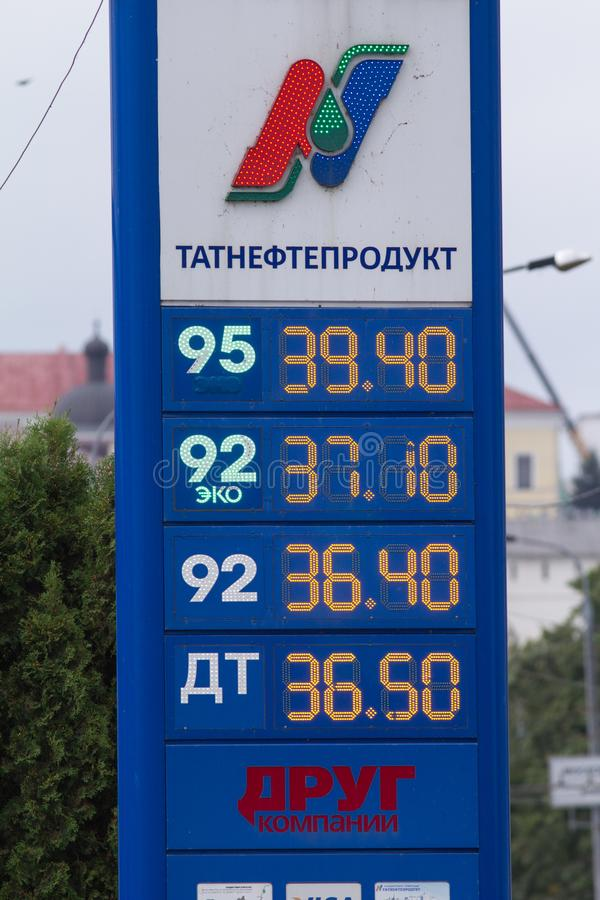 KAZAN, RUSSIE - 9 SEPTEMBRE 2017 : Guidez le signe, indiqué le prix du carburant avec le logo de la compagnie  photos libres de droits