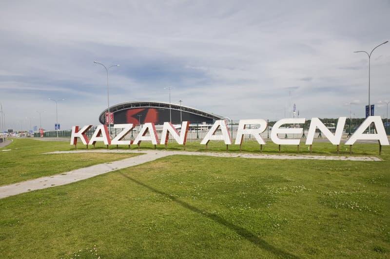 KAZAN RYSSLAND - AUGUSTI 15, 2017 Yttre sikt av Kazan arenast royaltyfri bild