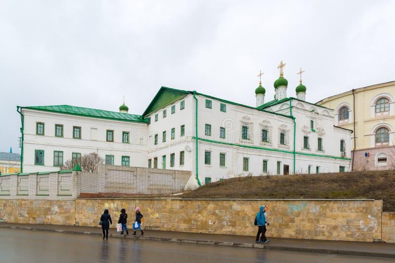 Kazan Ryssland - mars 26 2017 Ioanno-Predtechensky kloster för män royaltyfria bilder