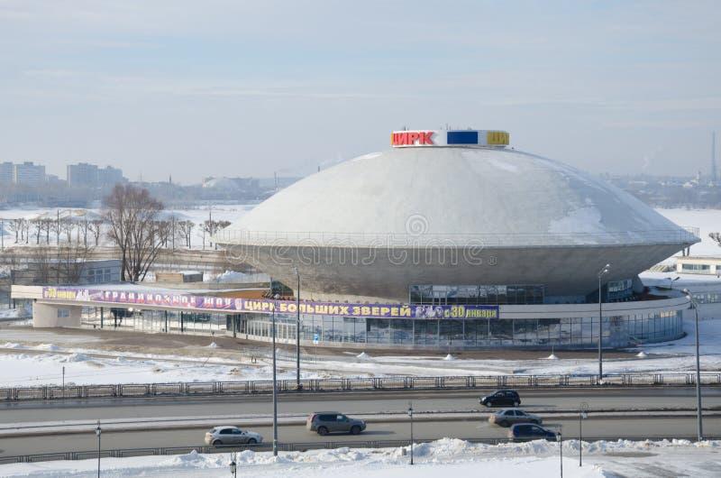 Kazan statcirkus arkivfoton