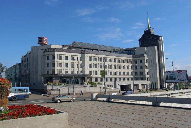 Kazan Tatar Rusland stock afbeeldingen