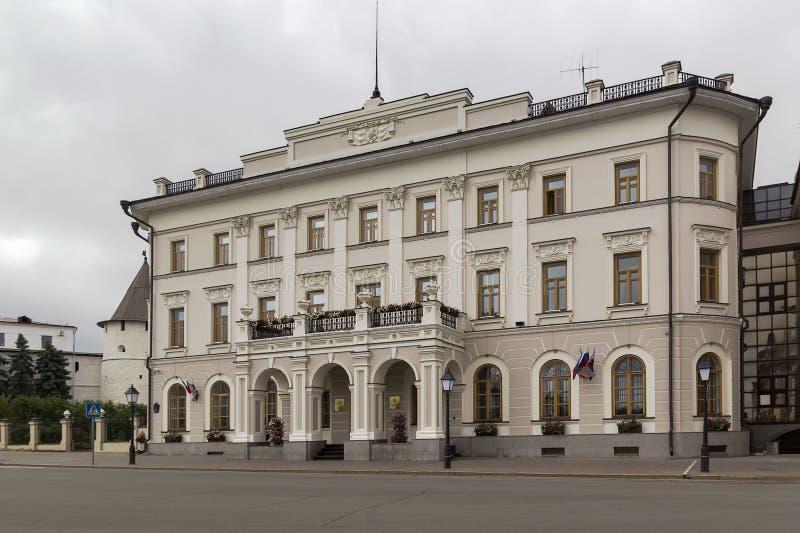 Kazan urząd miasta zdjęcie royalty free