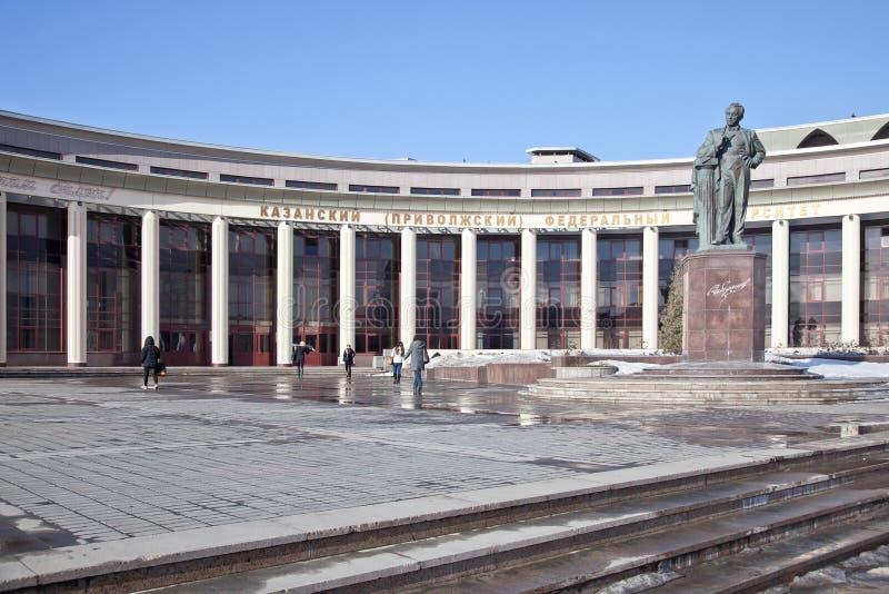 Kazan (Volga region) federalt universitet arkivbilder