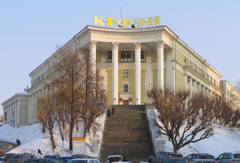 Kazan-Zustand-Finanzierung und Volkswirtschaft-Institut lizenzfreie stockfotos