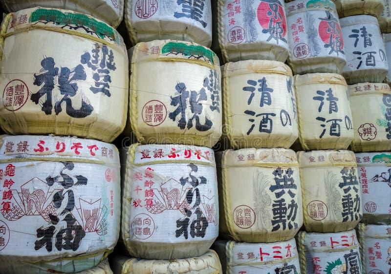 Kazaridaru barrels no santuário de Heian Jingu, Kyoto, Japão fotos de stock royalty free