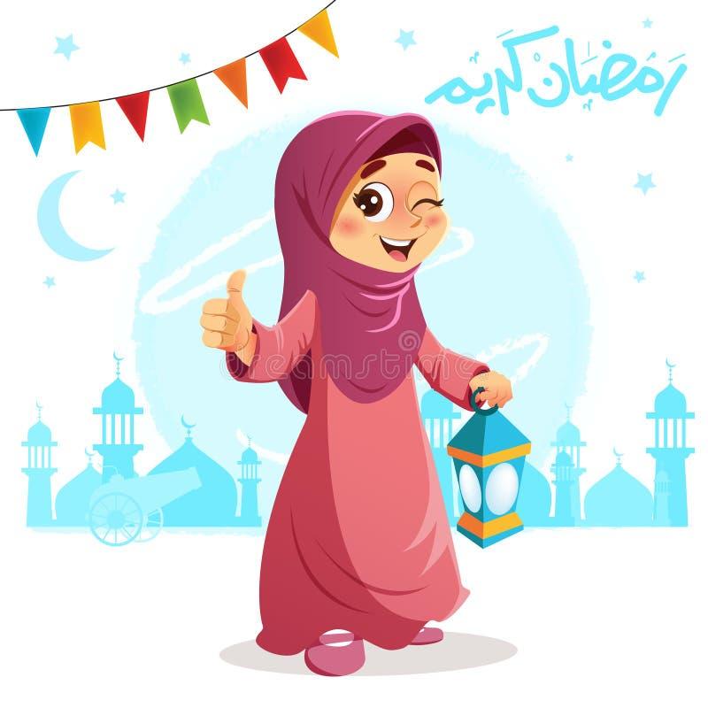Kciuk W górę Pięknej Muzułmańskiej dziewczyny Świętuje Ramadan ilustracji
