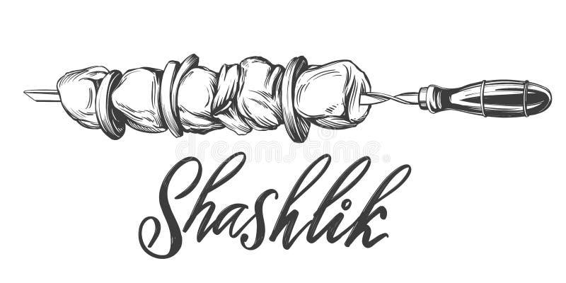 Kebab, shashlik, που ψήνεται στη σχάρα σε ένα οβελίδιο, κρέας τροφίμων, καλλιγραφικό ρεαλιστικό σκίτσο απεικόνισης κειμένων συρμέ ελεύθερη απεικόνιση δικαιώματος