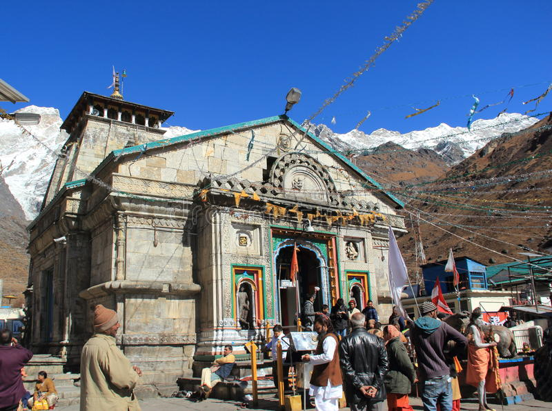 Kedar Nath Temple. royalty free stock photo