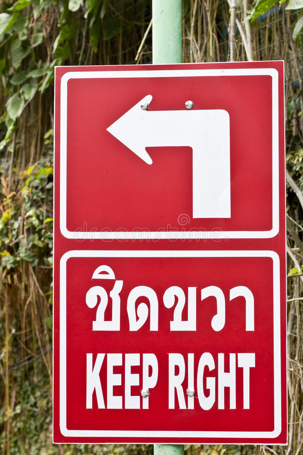 Download Keep Right Road Sign In Phuket, Thailand Stock Image - Image: 20118581