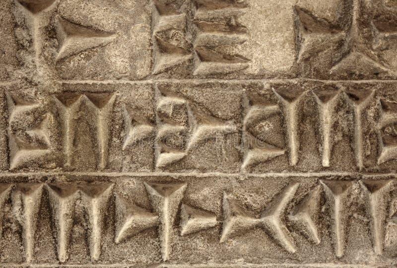 Keilförmiges altes Schreiben auf Stein lizenzfreie stockbilder