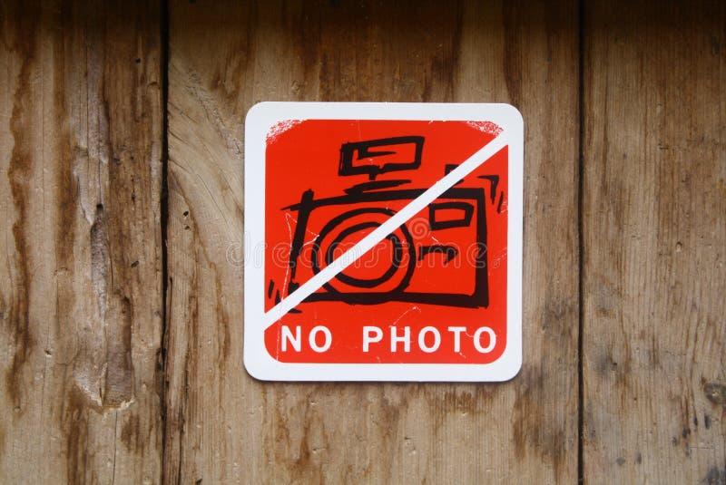kein Fotosignal lizenzfreie stockfotos
