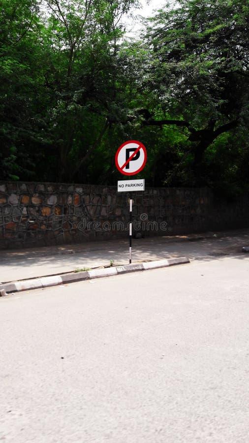 kein Parkwegschild für die Öffentlichkeit stockfoto