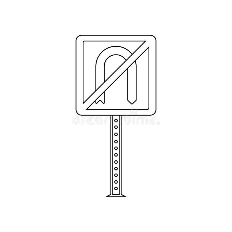 Keine farbige Ikone u-Drehung E Entwurf, d?nne Linie Ikone f?r stock abbildung
