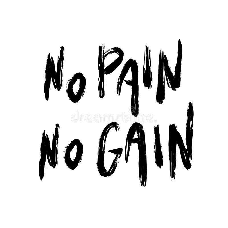 Keine Schmerz keine Verstärkung stock abbildung