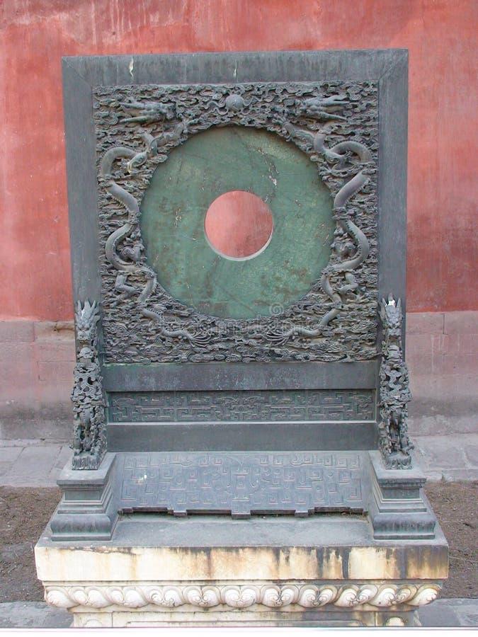 Keizerjade feng shui monument royalty-vrije stock foto