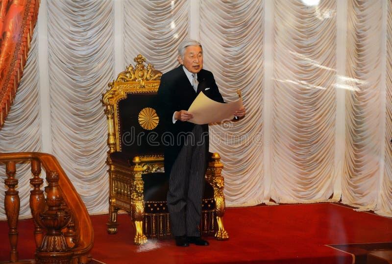 Kejsare Akihito i parlamentet, Tokyo, Japan royaltyfri bild
