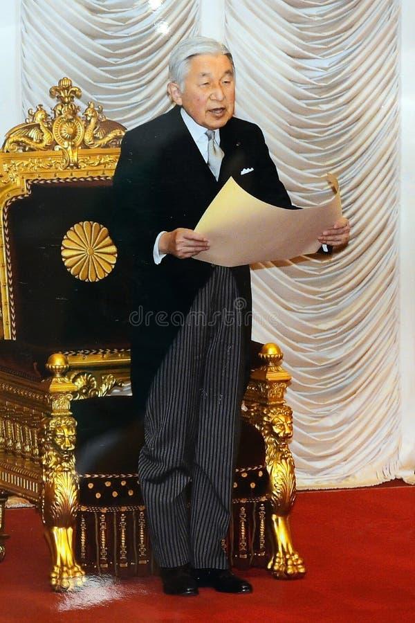 Kejsare Akihito i parlamentet, Tokyo, Japan royaltyfria foton