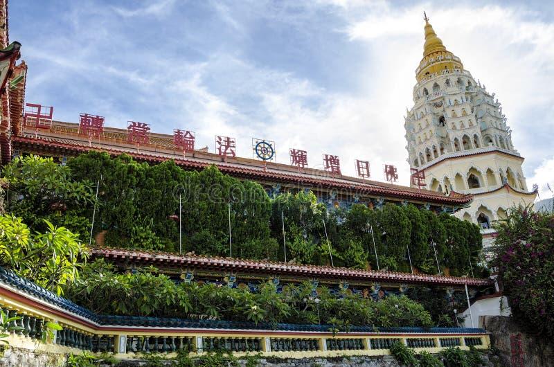 Kek Lok Si寺庙佛教中国建筑学,位于在空气Itam在槟榔岛,马来西亚 图库摄影