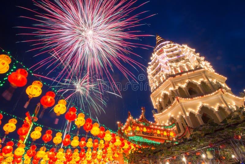 """KEK LOK SI, †de PENANG/MALAYSIA """"4 de febrero de 2016: Lig del templo de Kek Lok Si fotografía de archivo libre de regalías"""