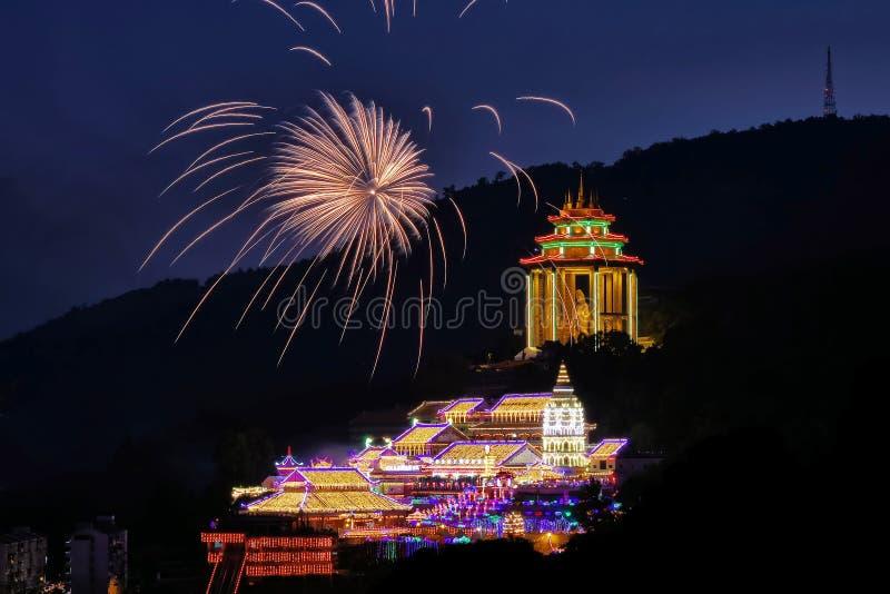 Kek Lok Si Penang Malaysia imagens de stock royalty free