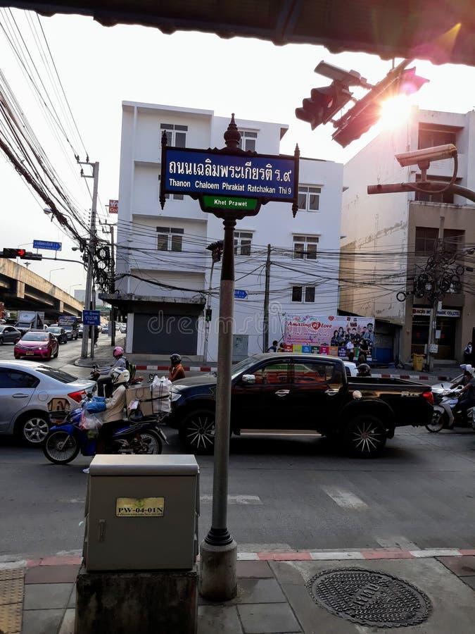 Kek Prawet in bangkok. Kek Prawet in. Thailand amazing traffic junction stock photos