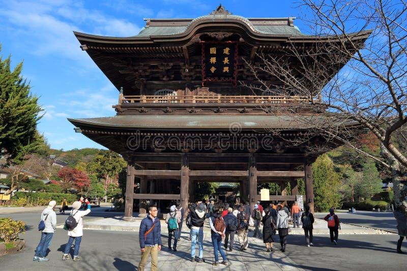 Kencho-JI, Kamakura images libres de droits