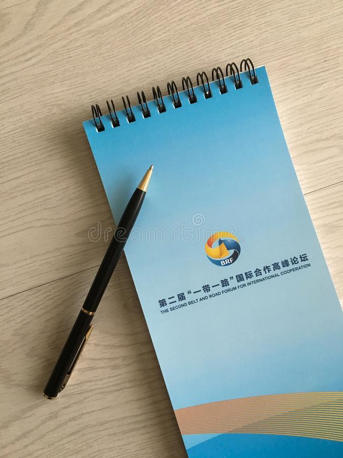 Kennzeichen Chinas des Gurt-und Stra?en-Forums lizenzfreie stockfotos