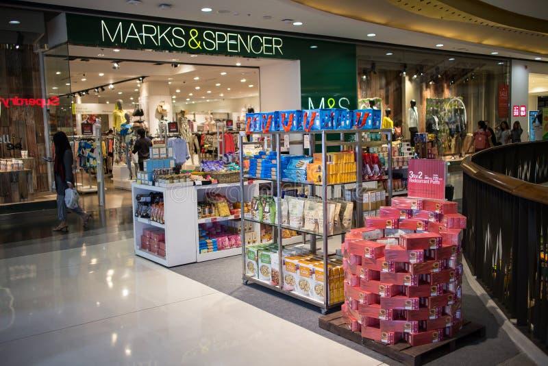 Kennzeichen- und Spencer-Shop lizenzfreie stockfotos
