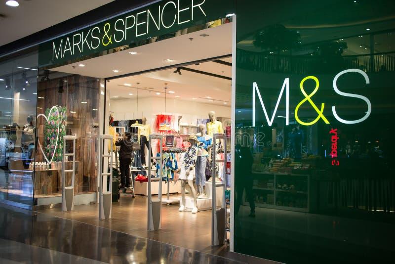 Kennzeichen- und Spencer-Shop stockbilder