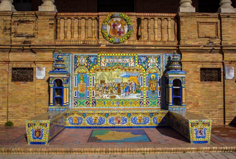 Keramische Bank in Plaza de Espana in Sevilla, Spanien lizenzfreie stockfotografie