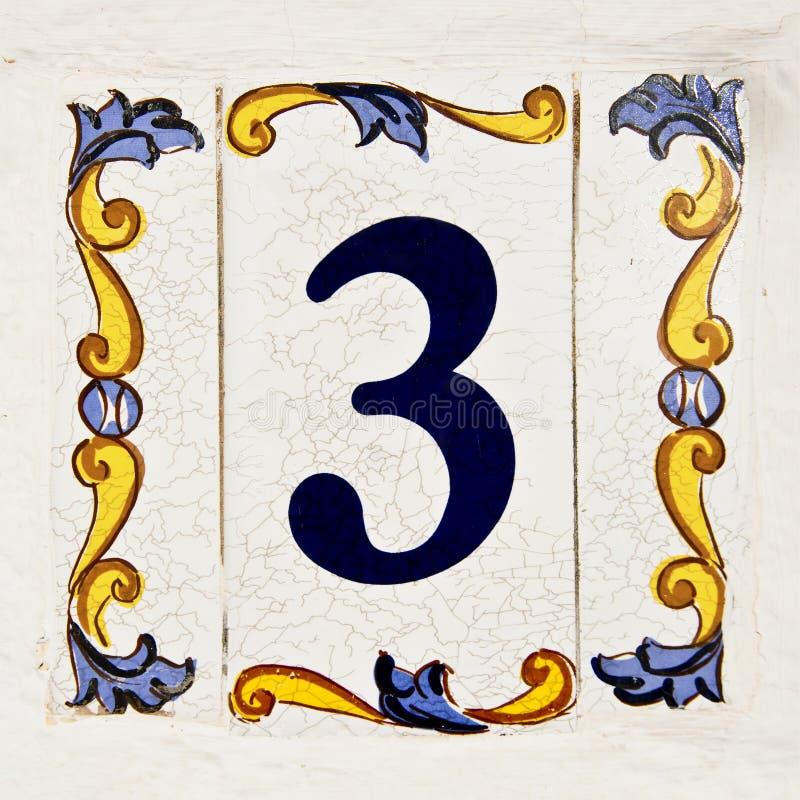 Keramisk tegelplatta, nummer 3 fotografering för bildbyråer