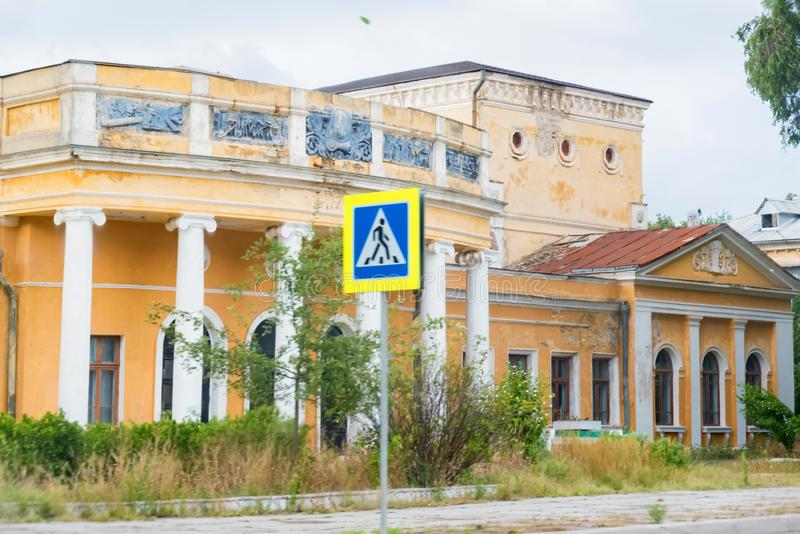 KERCH, RUSSIA - 5 AUGUST 2019: Outside view of beautiful old building in Kerch royalty free stock images