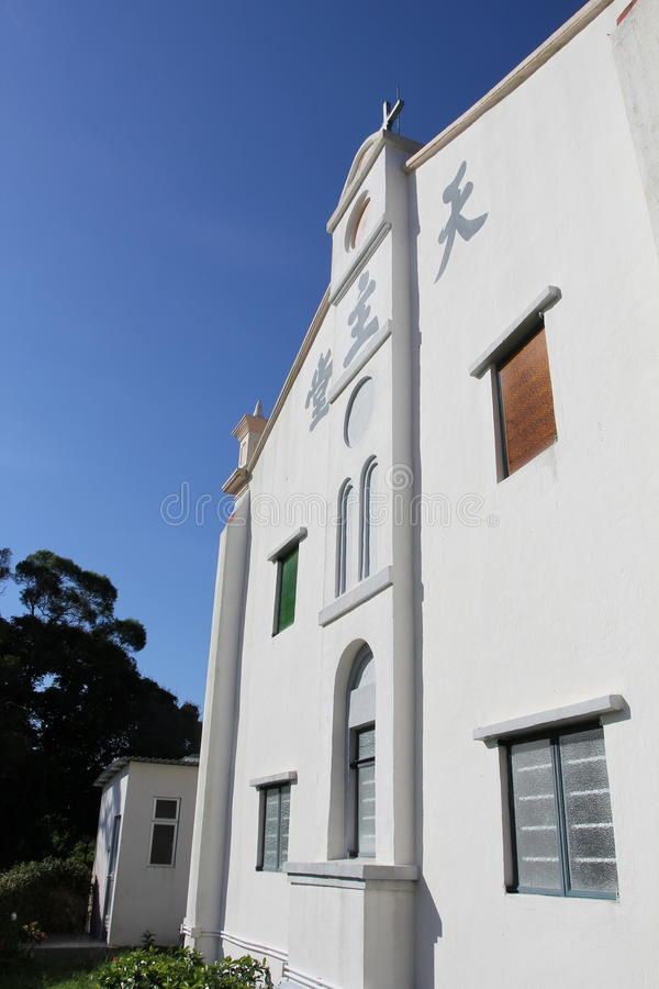 Kerk 教堂 stock foto's