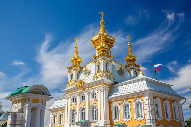 Kerk in Peterhof, St. Petersburg royalty-vrije stock fotografie