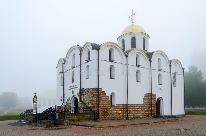 Kerk van Aankondiging in nevelige ochtend, Vitebsk, Wit-Rusland stock foto