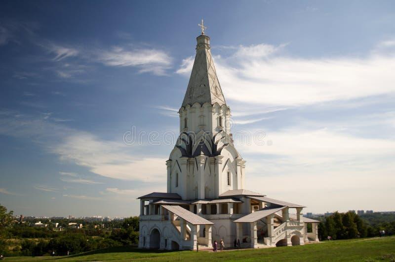 Kerk van de Beklimming royalty-vrije stock foto's