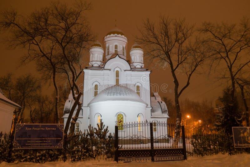 Kerk van de Geboorte van Christus stock foto's
