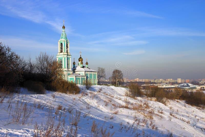 Kerk van de Geboorte van Christus van de Vergine Santa, Moskou royalty-vrije stock foto's