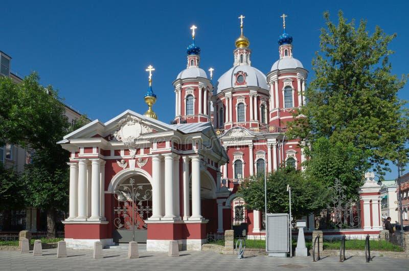 Kerk van de Heilige Martelaar Mild van de Paus in Moskou, Rusland stock fotografie