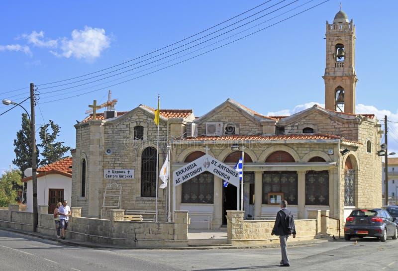 Kerk van Heilige Antony in Limassol stock afbeeldingen