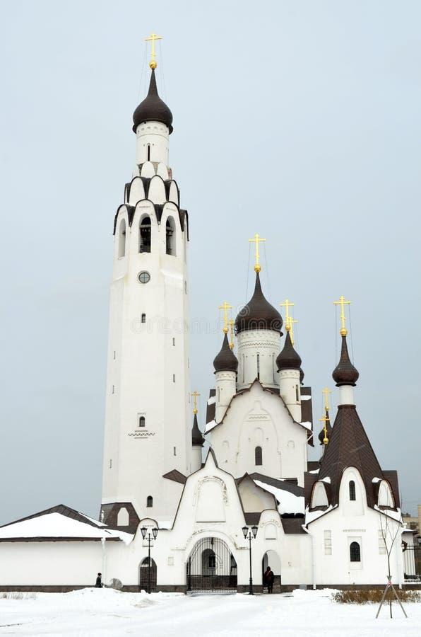 Kerk van Heilige Peter royalty-vrije stock foto