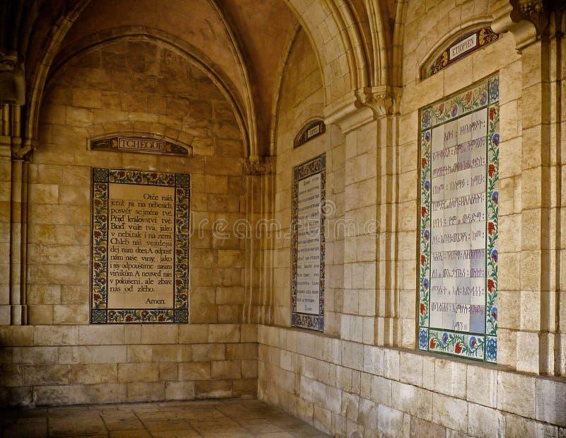 Kerk van Pater Noster in Jeruzalem, Israël royalty-vrije stock afbeelding